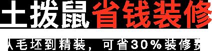 优乐国际娱乐官网