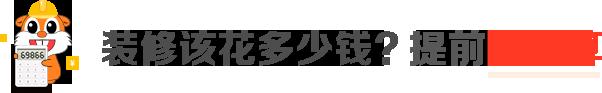 u乐娱乐平台预算