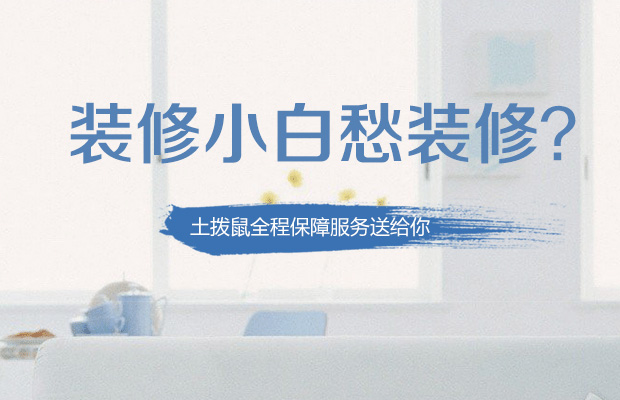 小白不怕不懂w88asia优德娱乐场w88官网